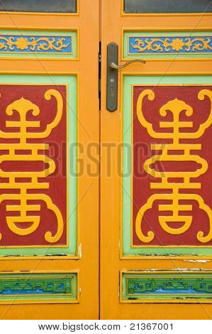 Feng shui door with traditional oriental decoration