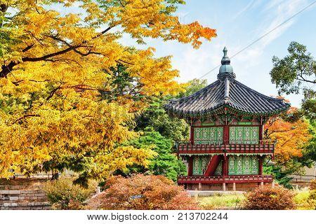 Wonderful View Of Hyangwonjeong Pavilion At Autumn Garden, Seoul