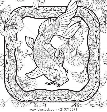 Seamless pattern, background with decorative flowers and carp fish in art nouveau style, vintage, old, retro style. Outline drawing.. Stock vector illustration.