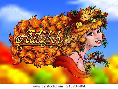 The red beautiful girl with a wreath from leaves and berries of a mountain ash colorfull and lettering autumn on indistinct autumn landscape. Vector illustration. Horizontal banner.