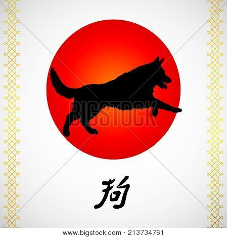 The Running Dog German Shepherd black silhuette on red sun on white background. Square card. Japanese style vector illustration.
