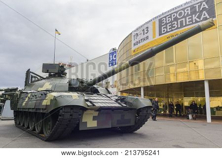 Kiev Ukraine - October 13 2017: Modernized tank of Ukrainian production at the exhibition