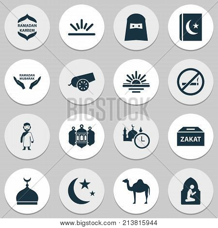 Includes Icons Such As Hajj, Mosque Lantern, Celebration And Other.  Ramadan Icons Set.