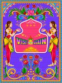illustration of colorful Visit Again banner in truck art kitsch style of India poster