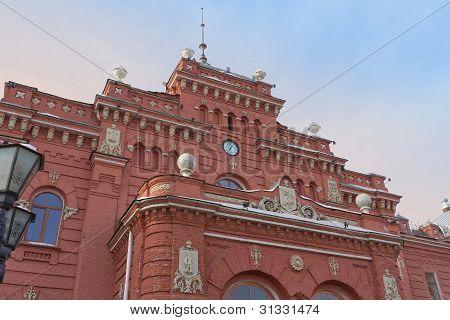 Central Railway Station In Kazan City, Tatarstan, Russia