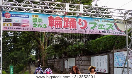 Iwate Prefecture, Japan - Aug 04 2017 : Morioka Sansa Odori Festival Information Board In City Of Mo