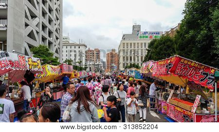 Iwate Prefecture, Japan - Aug 04 2017 : A Lot Of Roadside Stalls In Morioka City During The Sansa Od