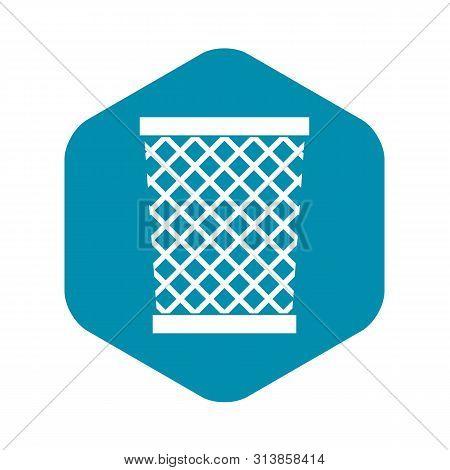Wastepaper Basket Icon. Simple Illustration Of Wastepaper Basket Icon For Web