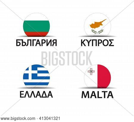 Bulgary, Cyprus, Greece And Malta. Set Of Four Bulgarian, Cyprus, Greek And Malta Stickers. Simple I