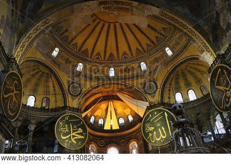 Istanbul, Turkey - March 01, 2021: Inside Of Hagia Sophia Mosque In Istanbul City. Hagia Sophia Was