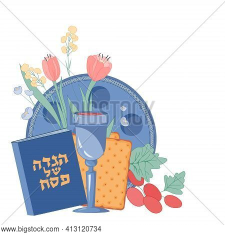 Jewish Passover Festival Items Flat Vector Illustration Isolated On White.
