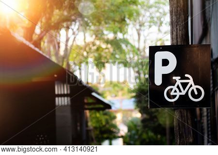 Bicycle Sign, Bicycle Lane In Park.bicycle Parking Nature Eco Concept Idea Background