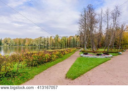 Picturesque Park In Autumn In Gatchina Town, A Suburb Of Saint Petersburg, Russia