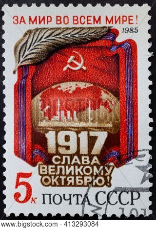 Ussr - Circa 1985: Postage Stamp 'memorable Text On The Background Of The Cruiser Aurora' Printed In