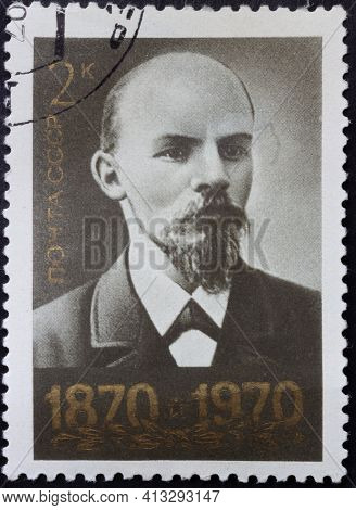 Ussr - Circa 1970: Postage Stamp 'portrait Of Lenin From Photo By J. Mebius 1900' Printed In Ussr. S