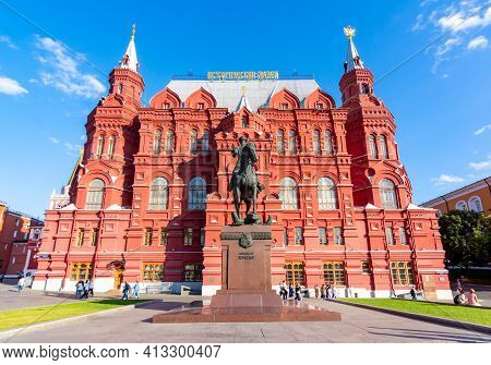 Monument To Marshal Zhukov At Historical Museum On Manezhnaya Square, Moscow, Russia