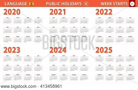 2020-2025 Year Calendar In Spanish Language, Week Starts From Sunday. Vector Calendar.