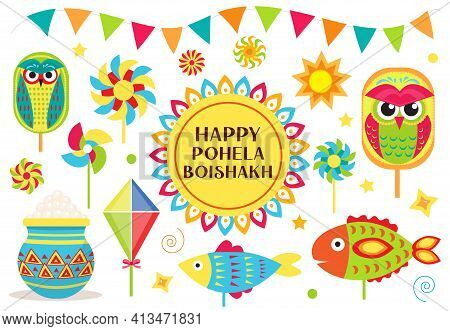Happy Pohela Boishakh Icon Set With Paper Windmill, Owl, Rasagola. Bengali New Year Collection Of De