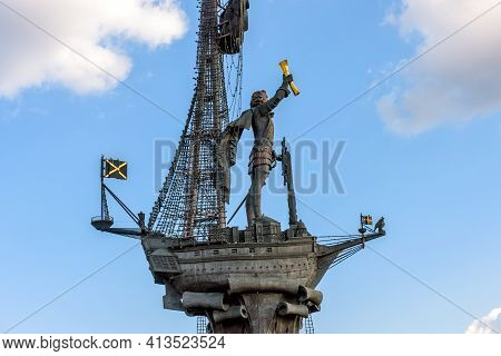 Moscow - Aug 21, 2020: Monument To Emperor Peter The Great, Moscow, Russia. It Is Landmark Of Moscow