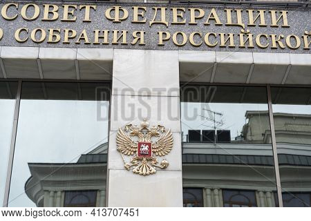 Russia, Moscow, 01.11.2020 G. Building Of The Federation Council Of The Russian
