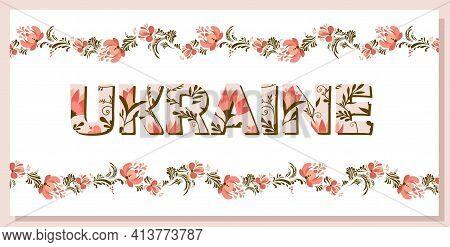 Ukraine Inscription On A White Background. Text Ukraine. Decorative Inscription On White Background.