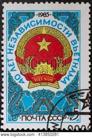 Ussr - Circa 1985: Postage Stamp 'coat Of Arms Of Vietnam' Printed In Ussr. Series: '40th Anniversar