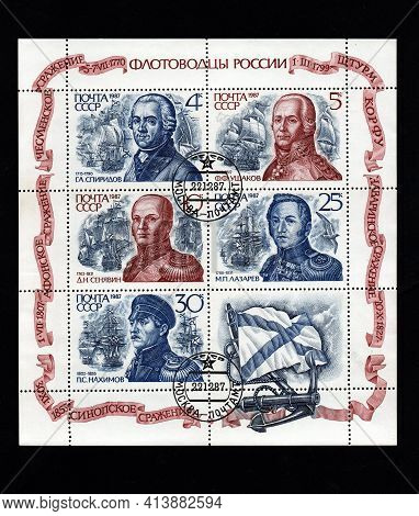 Ussr - Circa 1984: Set Of Soviet Post Stamps Dedicated To Great Naval Commanders Of Russia Nakhimov