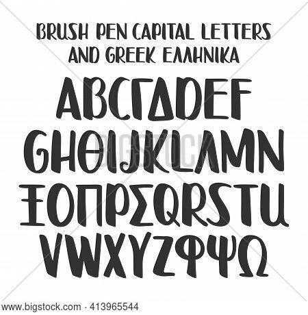 Handwritten Alphabet With English And Greek Characters On White Background. Marker Pen Font. Handwri