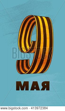 May 9. Happy Victory Day. Russian Hand Lettering. The Number 9, Made Of Black And Orange Colors Sain