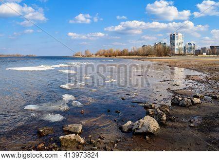 Ice Drift On Dnieper River In Cherkasy City, Ukraine At Sunny Spring Day