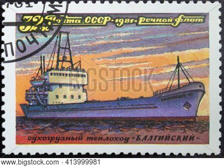 Ussr - Circa 1981: Postage Stamp 'dry Cargo Ship Baltic' Printed In Ussr. Series: 'river Fleet Of Th
