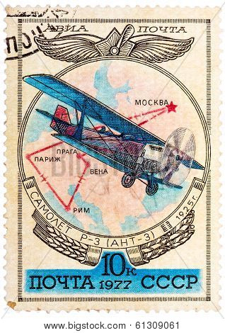 Postal Stamp Printed In Rusia Is Shown By The Airplane R-3 (ant-3)
