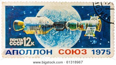 Stamp Printed In Ussr (russia) Shows Docking Of Spacecraft Soyuz And Apollo, With Inscriptions And N