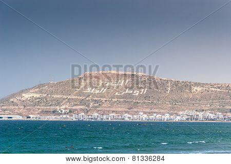 The Casbah at summer day, Agadir, Morocco