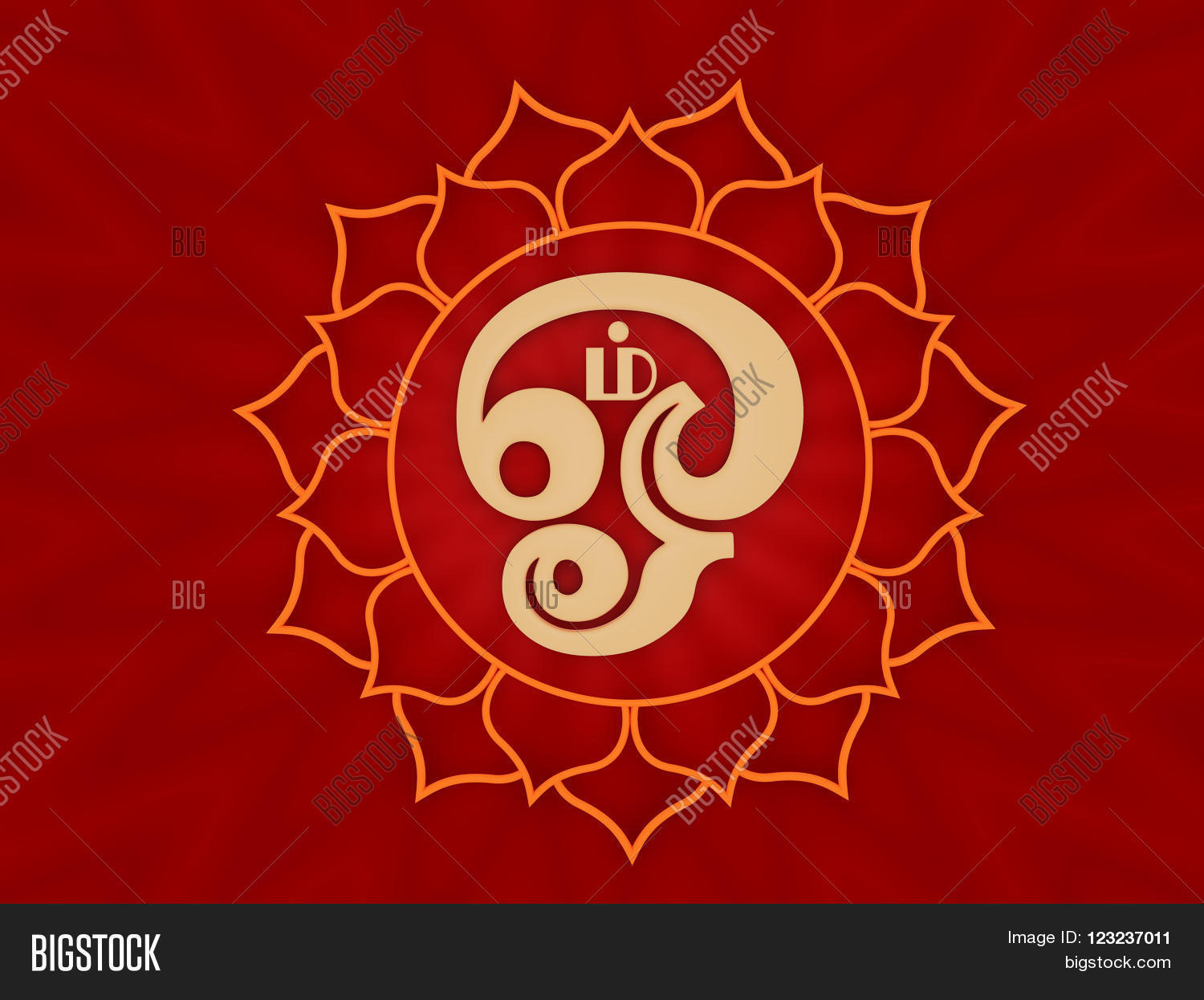 Hindu Tamil Om Symbol 3d Rendered Image Photo Bigstock