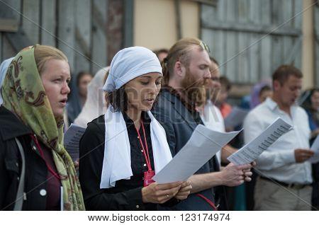 Valaam Island Russia - July 28 2015: First St. Vladimir Valaam Festival