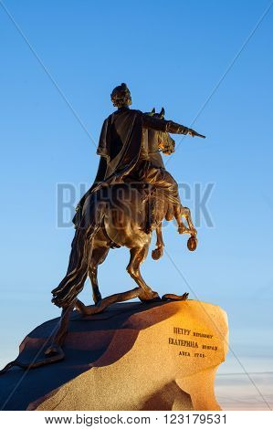 Statue of Peter the Great Saint-Petersburg Russia, XVIII century