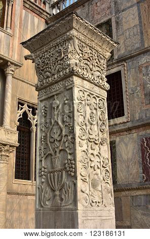 Pillars of Acre in Saint Mark Square. Ancient marble pillar with sasanid (persian) motif from St Polyeuktos byzantine church in Constantinople and brought to Venice after the 4th Crusade (1204) poster