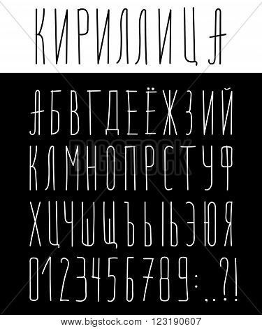 Vector Russian alphabet. Cyrillic Font thin painted by hand. Capital letters numbers and punctuation marks.
