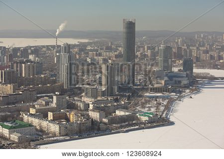 Urban landscape with a aerial view. Ekaterinburg. Russia.
