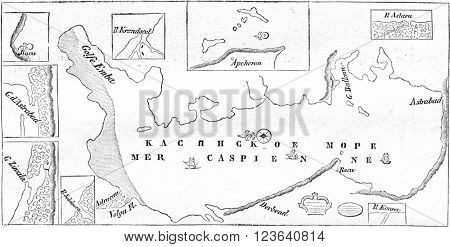 Imperial Library, Deposit maps, Facsimile reduced Caspian card comic by Peter the Great, vintage engraved illustration. Magasin Pittoresque 1857.
