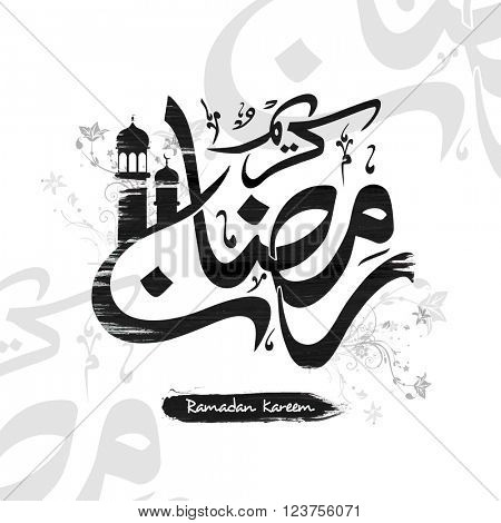 Creative Arabic Islamic Calligraphy text Ramadan Kareem on stylish background for Holy Month of Muslim Community celebration.