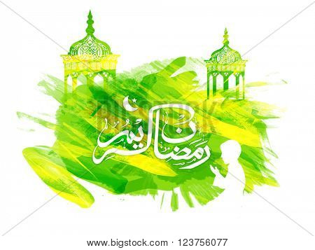Arabic Calligraphy text Ramadan Kareem with silhouette of a Islamic boy offering Namaz on green paint stroke, traditional lanterns background for Holy Month of Muslim Community celebration.
