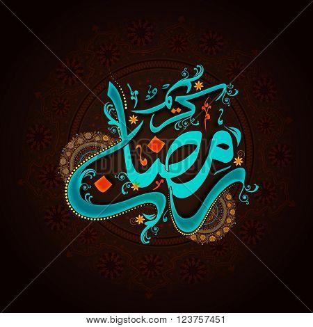 Arabic Islamic Calligraphy text Ramadan Kareem on traditional floral design decorated background for Holy Fasting Month of Muslim Community Festival celebration.