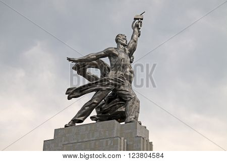 Moscow, Russia - June 10, 2010: Rabochiy I Kolkhoznitsa (worker And Kolkhoz Woman) Statue In Moscow.