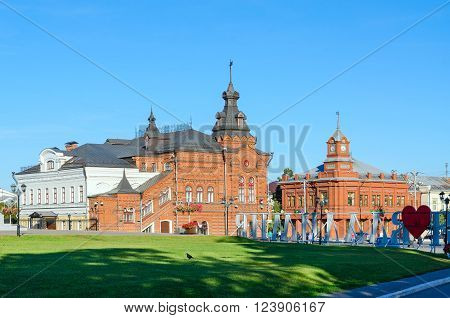 VLADIMIR RUSSIA - AUGUST 21 2015: Building of Former City Duma and the Savings Bank of Russia at the Cathedral Square Vladimir Russia