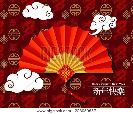 Chinese fan on dragons background and Chinese symbols means Happy Chinese New Year vector