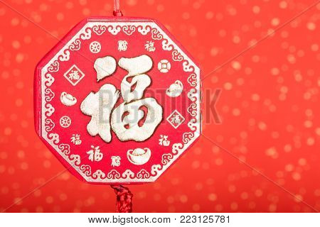 chinese red fake firecrackers,words mean best wishes and good luck for the coming new year