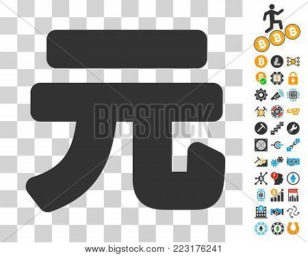 Yuan Renminbi icon with bonus bitcoin mining and blockchain pictures. Vector illustration style is flat iconic symbols. Designed for bitcoin software.