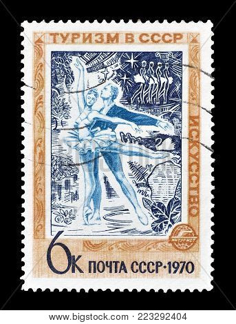 SOVIET UNION - CIRCA 1970 : Cancelled postage stamp printed by Soviet Union, that shows Ice skating.